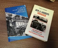 Встреча с Ф.Г. Соловьевым, автором книги «Дети и молодежь Прикамья. Как жилось им в 30-40-50-ые годы при Сталине и Хрущеве»