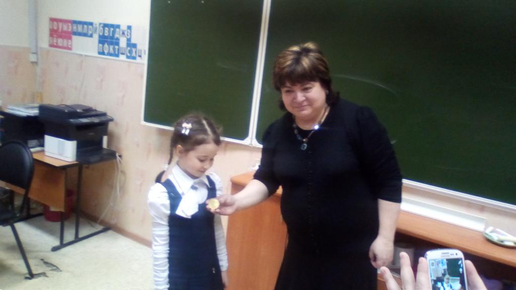 Жукова Софья